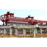 150吨智能路桥公路架桥机,租赁吊梁门机 架桥机 东方路桥 新东方起重机