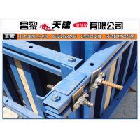 山西地区天建实业钢结构模板加固框架批发价格
