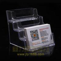 深圳厂家批发定做亚克力名片盒 有机玻璃四层资料架 透明名片收纳盒