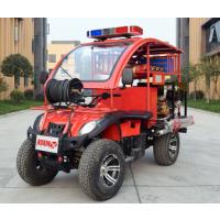 四川旭信ZH250型消防摩托车厂家直销