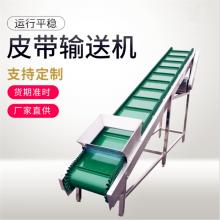 移动式装卸一体机 多功能输送皮带机 润华定做厂家
