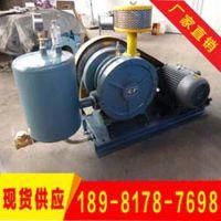 明川回转式风机-污水处理曝气设备-明峰泵业
