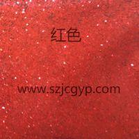 诚信厂家大量生产金葱粉批发金葱粉