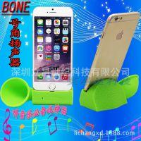 厂家现货 苹果配件小音箱iphone6底座喇叭扬声器 iphone4/5通用款