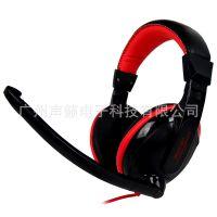 硕美科 电音DT2699G 头戴式游戏耳机 电脑耳麦带麦克风 重低音