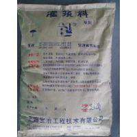 灌浆料价格 上海高强灌浆料价格 浙江强灌浆料价格 江苏强灌浆料价格