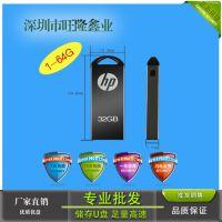 优盘1GB-64GB优盘 时尚礼品U盘订制创意迷你个性U盘 金属钢壳U盘