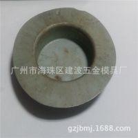 广州五金模具厂长期供应五金拉抻件