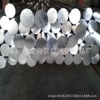 北京 天津 生产6063铝圆棒 铝合金棒型材 深加工铝型材厂家
