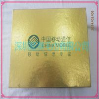 深圳大公司企业员工福利礼品毛巾三件套 中国移动合作毛巾厂家