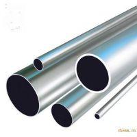 锻造420不锈钢管  切割加工-不锈钢无缝管