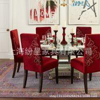 定制定制镜面餐桌 餐桌椅成套家具定制 美欧式实木餐桌椅
