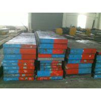 32CrAlMo5-10进口渗碳结构钢销售,结构钢圆棒厚板