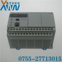松下PLC FPX-C40T 可编程控制器 原装正品 现货低价热销中