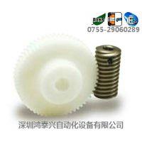 日本塑料蜗轮DG0.8-40R1