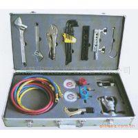 供应商用空调维修工具套装