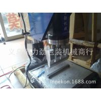 供应超声波肩带焊接机 肩带点焊机
