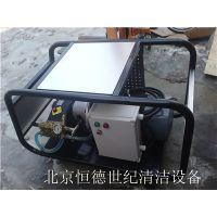 冷凝器换热器高压水清洗机HD50/22
