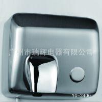 亿高YG-2400不锈钢全自动干手器 大功率干手机 自动感应