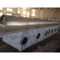 江苏常州鲁阳干燥优质生产整套生产设备鲁干牌振ZLG动流化床干燥机