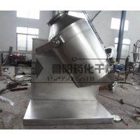 鲁阳药化生产三维运动混合机三维运动混合机鲁阳药化优质供应
