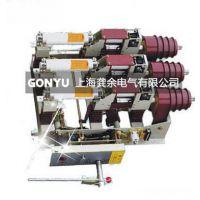 产品 优惠 川龙电气 FZN25-12D/630-20型交流高压真空负荷开关