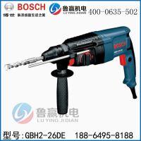 博世BOSCH电锤GBH2-26DE电动工具四坑多功能锤钻电钻调速凿削