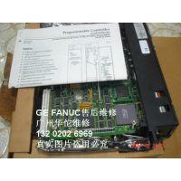 GE FANUC 可编程控制器plc维修IC3606SPCC1H维修