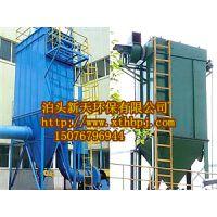 水泥搅拌站专用景新MC36-II脉冲单机除尘器厂家|价格|作原理