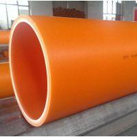 领尚管道(在线咨询),贵州cpvc实壁管,cpvc实壁管厂家