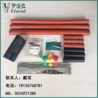 10kv交联电缆热缩电缆头、户内电缆终端适用于三芯150-240mm2电缆