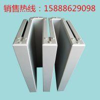 奉化造型铝单板制造标准 海宁氟碳铝单板热销厂家