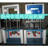 道纯检测仪器橡胶压缩应力松弛仪,硫化橡胶耐寒系数测定仪