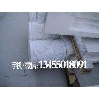 1500五莲红大理石石材栏杆价格