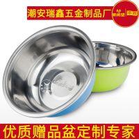 承接乳业活动促销调料缸 不锈钢小碗可加工定制logo喷漆彩色