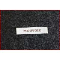 厂家专业生产服装织唛商标/布标定做 衣服领标/织标订做