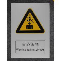 户外机械工具PVC不干胶标签印刷菏泽耐久标签丝网印刷