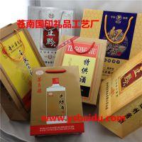 温州苍南手提袋制作工厂 提供复膜纸袋定做印刷 酒包装袋 批发