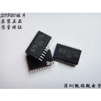 供应上海中颖八位单片机SH79F083A SOP20全新原装现货