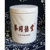 膏方瓷瓶定做,景德镇陶瓷罐子