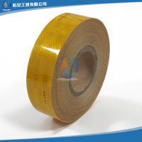 柘安工贸红白DOT-C2欧标可出口厂家直销反光膜