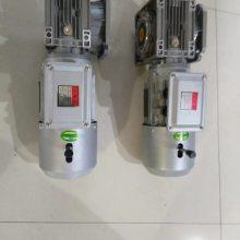 河北沧州地区设备常用铝合金涡轮减速机NMRV050/20-F2+YEJ8024-0.75KW