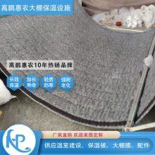 赤峰大棚棉被