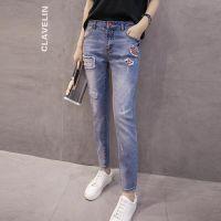 2016年韩版牛仔裤积压牛仔裤几块钱牛仔裤处理尾货牛仔
