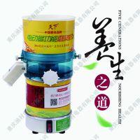 重庆天下HC-100家用多功能磨浆机 豆腐石磨机 石磨豆浆机厂家直销 磨干豆湿豆米糊