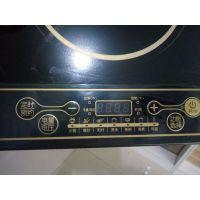 供应 韩代电磁炉 灶具 油烟机 小家电 等 包邮