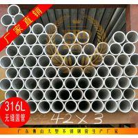 美标316L耐酸碱腐蚀无缝不锈钢管 执行标准ASTM A312