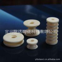 供应 定制  氧化铝陶瓷