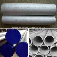 供应不锈钢管、标准GB/T14976-2002、材质304