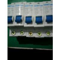 供应小型继电器接触器断路器系列变频伺服PLC